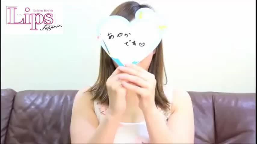 いちごチャンネル